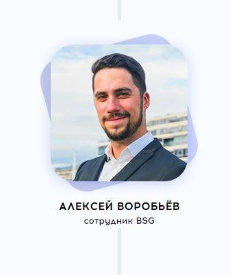 BSG (Business school group): осторожно, обман