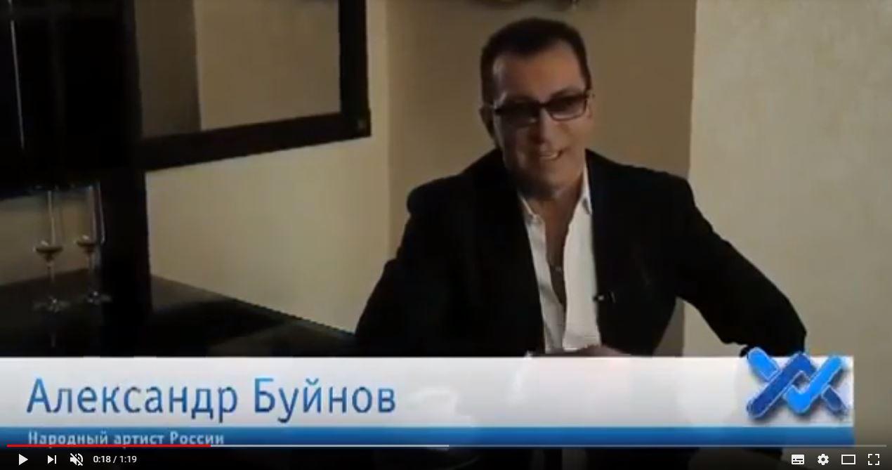 Александр Буйнов рекламирует мошенников MMCIS