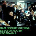 Накрыты три колл-центра мошенников в Киеве