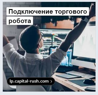 Capital Rush (Kivlab): телефонные жулики