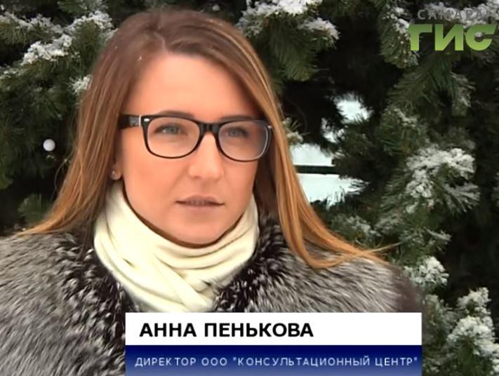 """Аферисты """"Консультационный центр"""" (Самара)"""