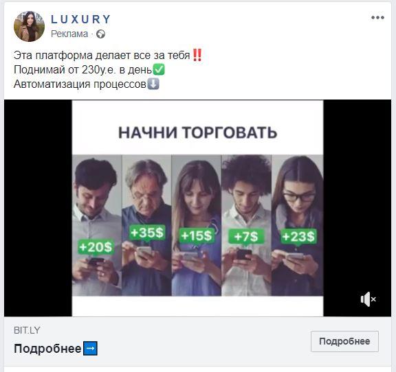 Как актёр Дмитрий Чинков жуликов Copygram продвигал