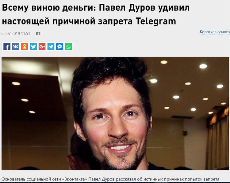 Crypton от Павла Дурова: отпетые мошенники
