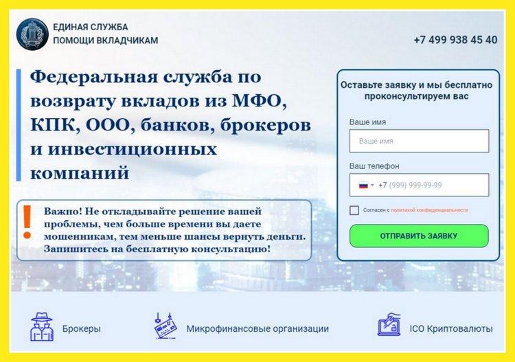 деньги-помощь.рф: признаки мошенничества