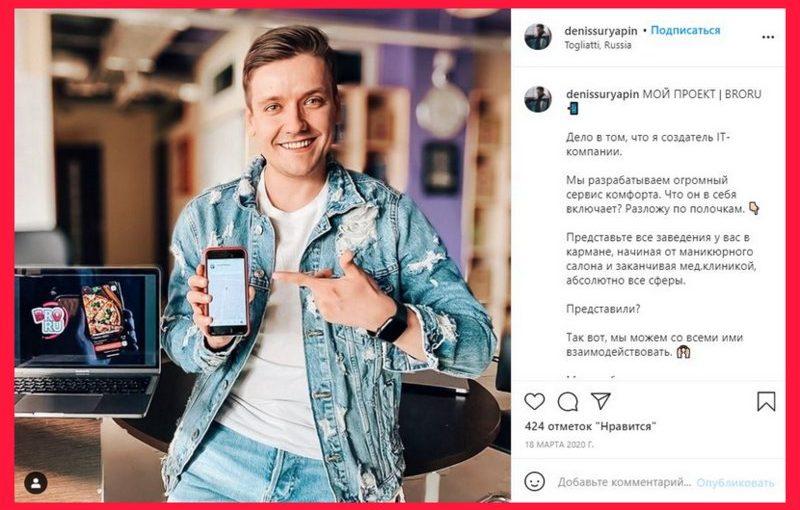 Жуликов из ООО «Тандем» будут судить