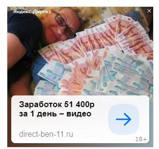 """""""Блог Сергея Безрукова"""": осторожно мошенники"""