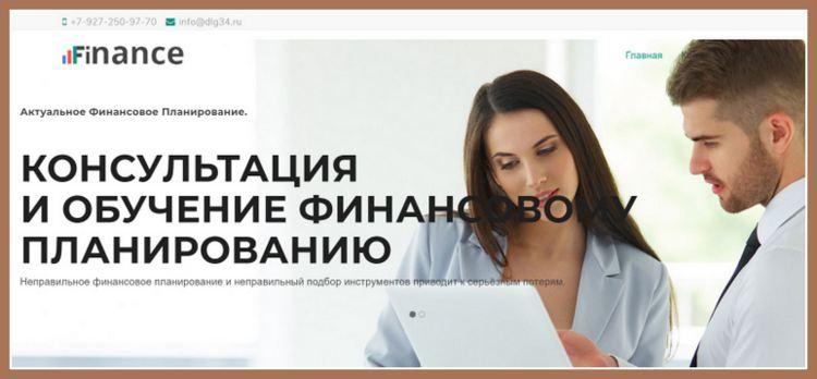 dlg34.ru: признаки мошенничества