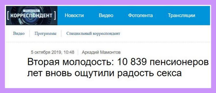 """""""Эроган"""" — обман потребителя, мошенники"""