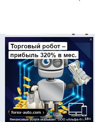 Forex-auto (Seal Team) — мошенники