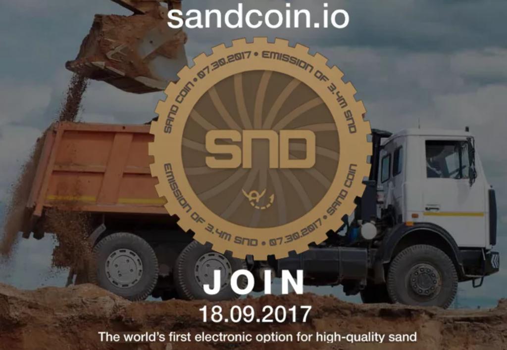 Как связаны Frendex, Royal Club, Citylife, Sand Coin и даже Global FX