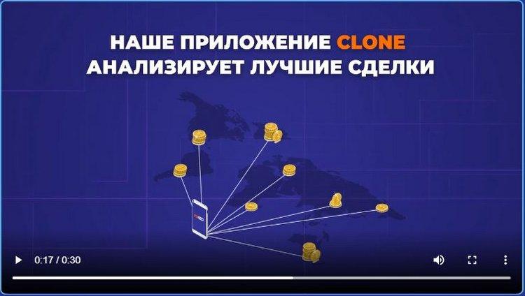 FX Clone: новый развод от псевдоброкеров