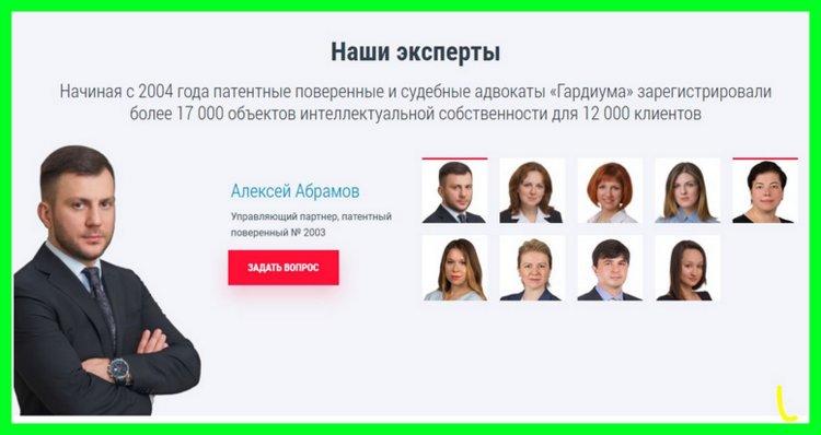 «ЮрХелп»: признаки мошенничества