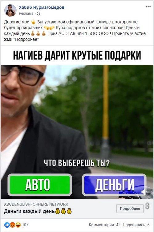 Дмитрий Нагиев и опросы-лохотроны