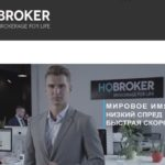 HQbroker —мошенники. Негативные отзывы клиентов