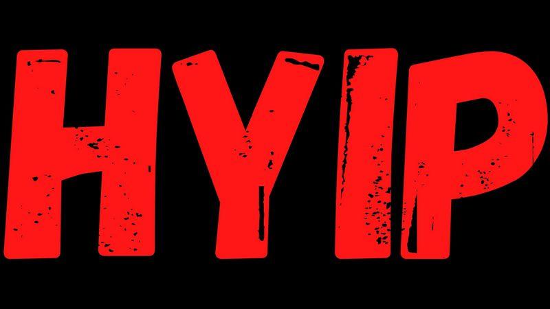 🤥 Что такое хайп. 🔗 Разница между HYIP и hype