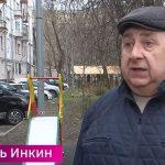 Банк «Держава» вступил в «Апоректику»