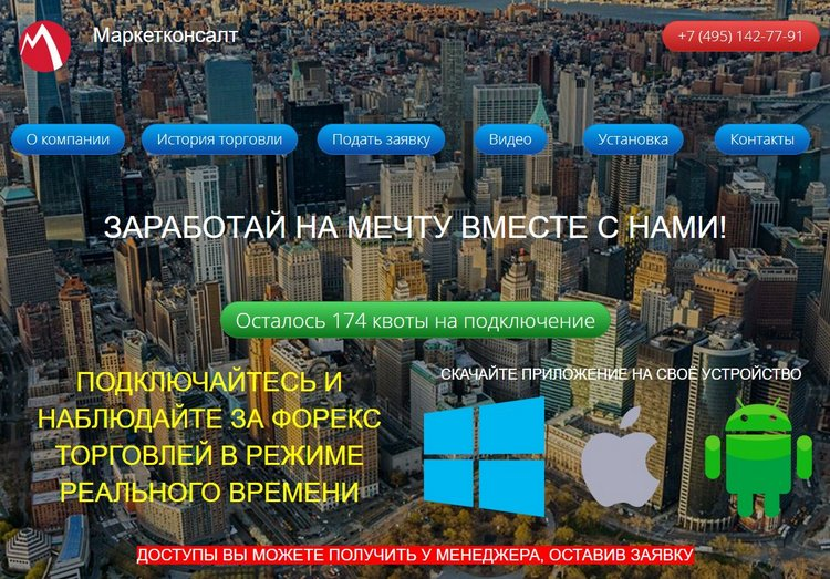 Осторожно! Hamilton Investments Group ltd и E-xun Asia Company limited