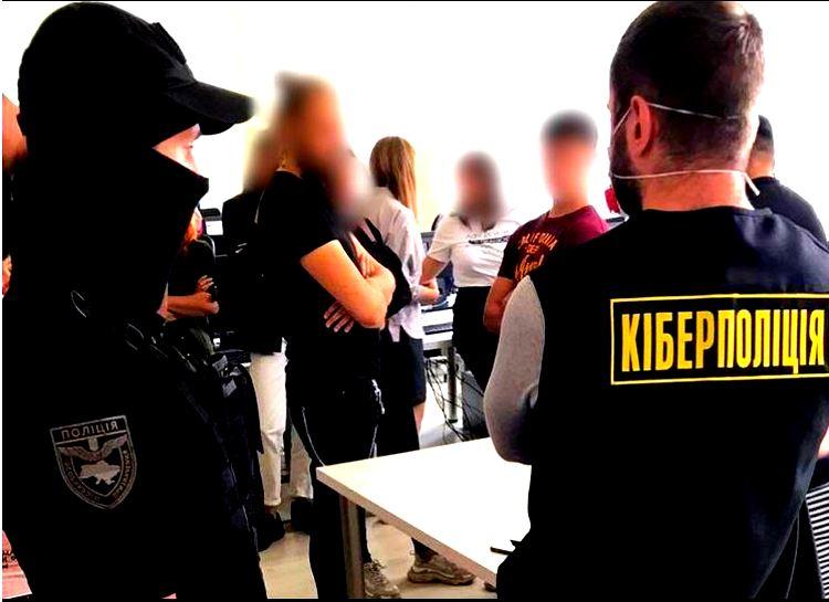 Колл-центр жуликов накрыт во Львове