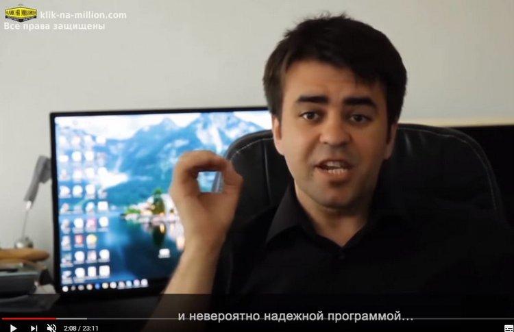 Как актёры Борис Хасанов и Никита Ерышев помогают мошенникам («КЛИК НА МИЛЛИОН»)