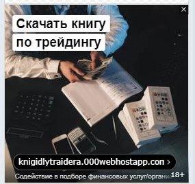 Фальшивый брокер Bitfxmarkets: заманивают бесплатной книгой