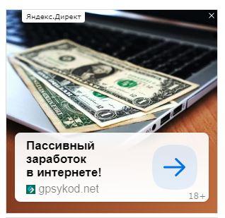Как актёр Нериюс Манкус помогает мошенникам