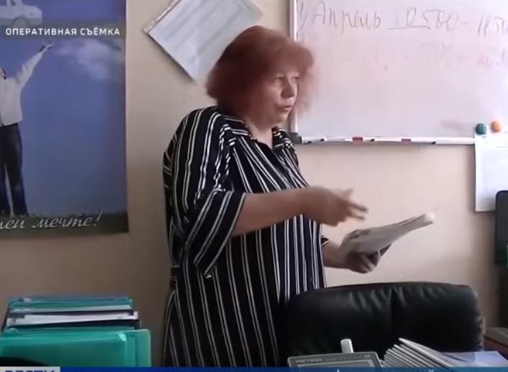 """""""Копилка"""" обвинена в мошенничестве"""