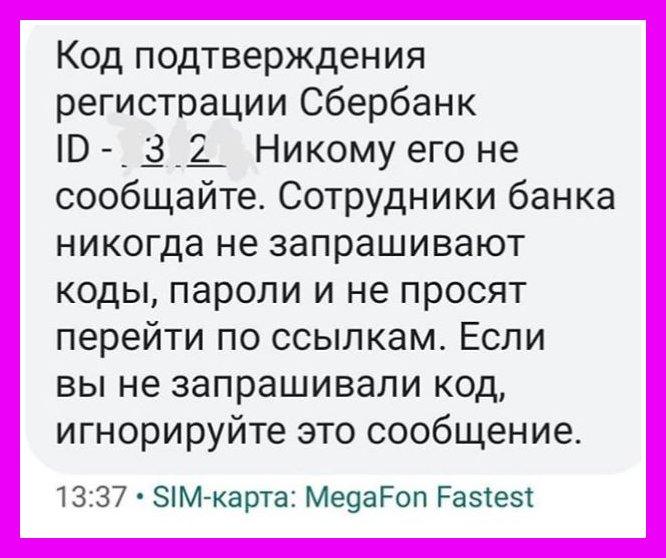 +74951062724 и +74950211224: развод с картами ВТБ и Сбербанка