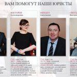 Дмитрий Дибров рекламирует STForex