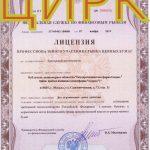 «Газпром-Инвест»: дешёвая клоунада