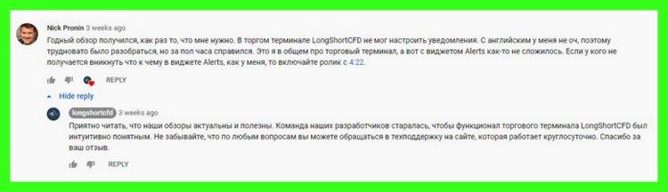 Осторожно, лохотроны LongShortCFD, Viptradecdlc, Finmode