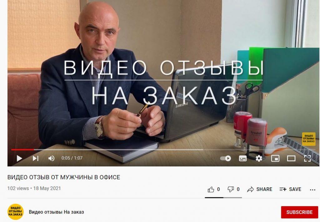 Юрист Максим Колков, Денис Нечаев и фальшивые отзывы