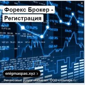 «Максимизатор прибыли»: осторожно лохотрон