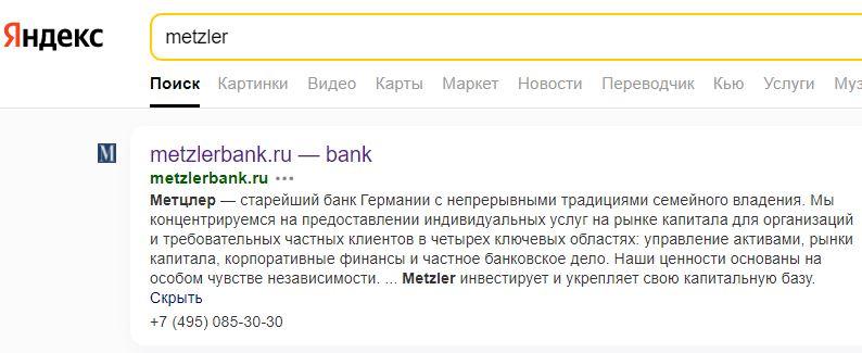 Осторожно! Георгий Камоевич Багдасарян (Метзлер) 🌆