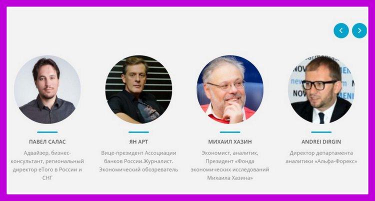Как Олег Дмитриев (МИР) слил мои деньги
