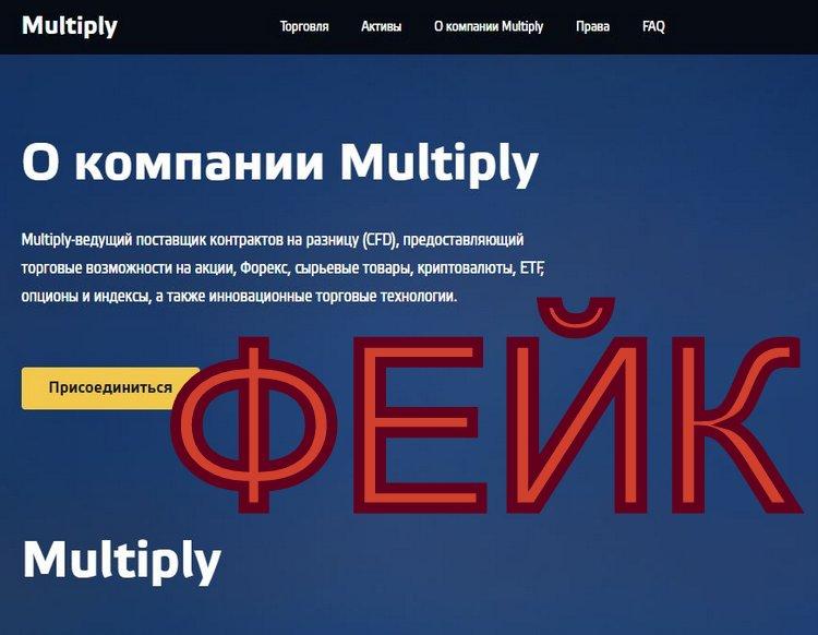 Лоходром на тему инвестиций Multiply (Мультиплай)