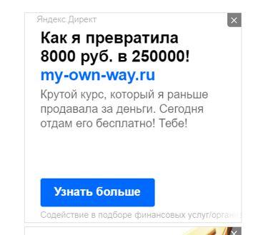"""""""Меня зовут Ольга Тарасова и я успешный трейдер"""""""