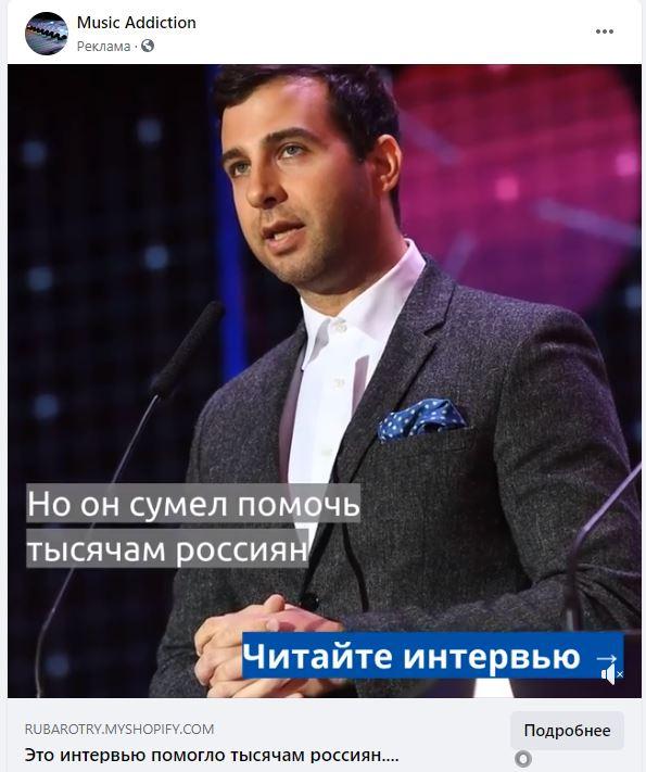 Oinvest, Bitcoin Trader и Иван Ургант