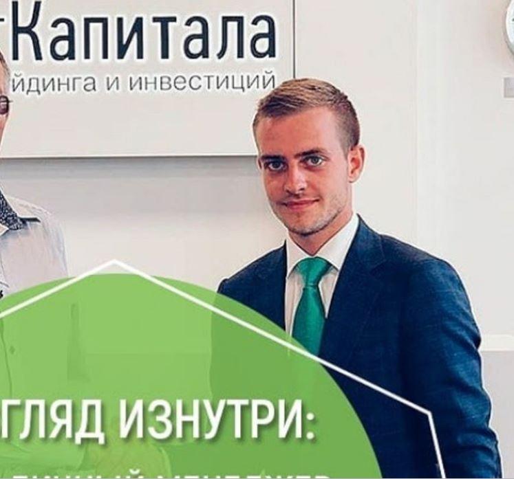"Форекс ""Визави"": Байбурин, Китаев, Карамышев, Грицак"