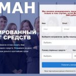 Осторожно! petersburg-lawyers.ru