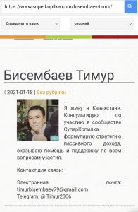 photo_2021-09-10_11-44-28.jpg