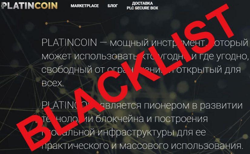 PlatinCoin en la lista negra en Rusia