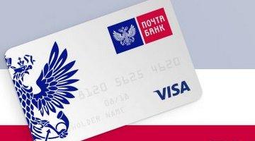 Кредитная карта «Элемент 120» Почта Банка: вопрос в лимите
