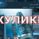 PrimeTime Finance: якобы кипрский брокер