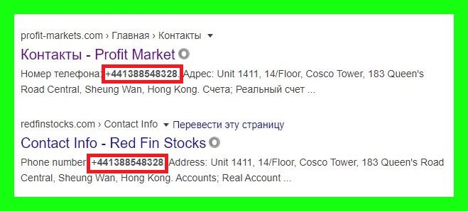 Red Fin Stocks и Profit Markets: однояйцевые лохотроны