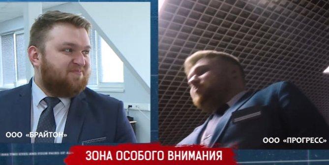 «Брайтон», «Прогресс» и другие жулики в Петербурге