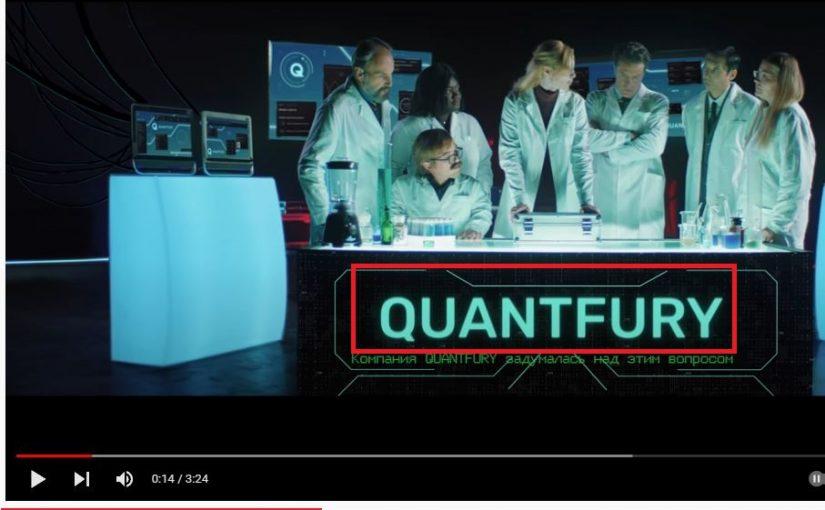 Quantfury заблокирован в России