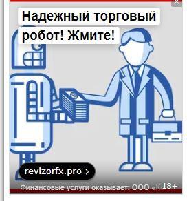 Revizorfx, «Финансовая трансформация», «Лемон групп»: держитесь подальше
