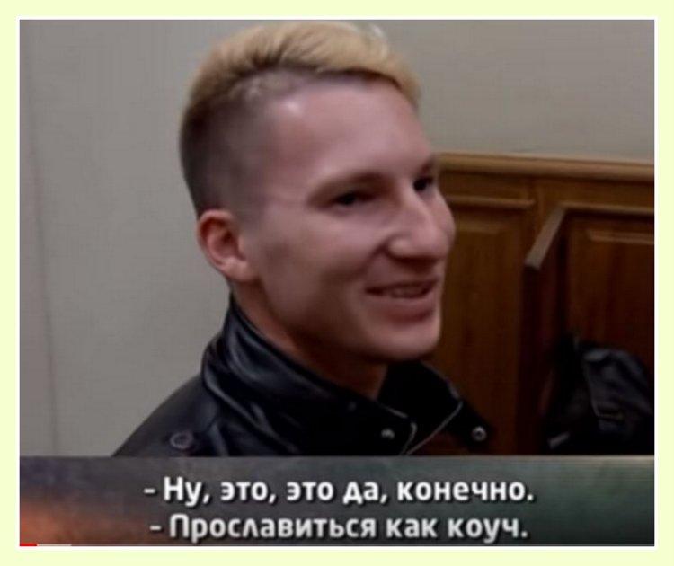 Аяз Шабутдинов попал в программу «Осторожно, мошенники!» (ТВЦ)