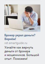 smartguide.ru: возврат денег не рекомендуем