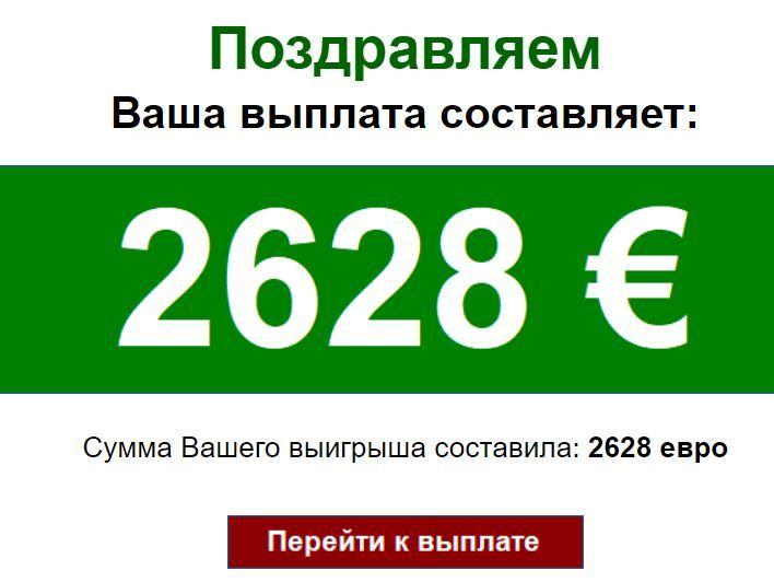 """Вам поступил перевод на 29 147.00 рублей"""